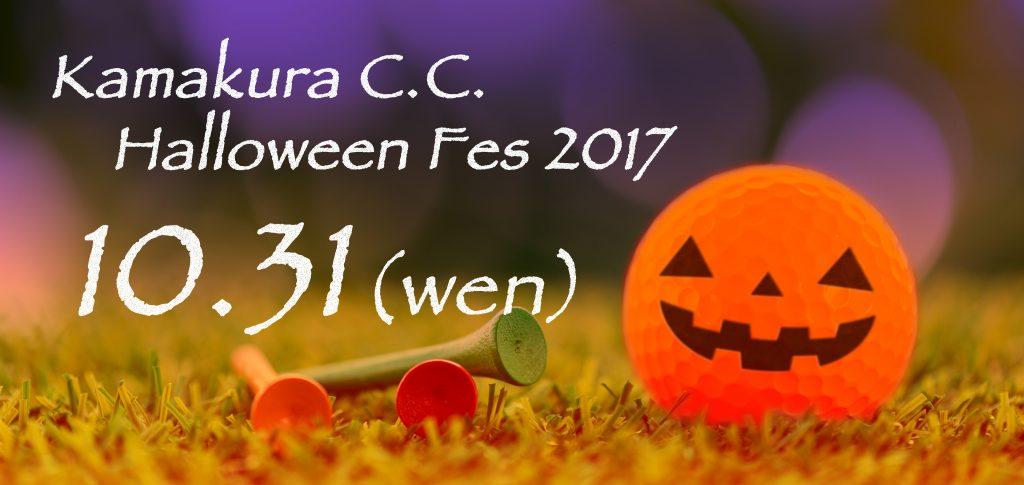 halloween_hp0902